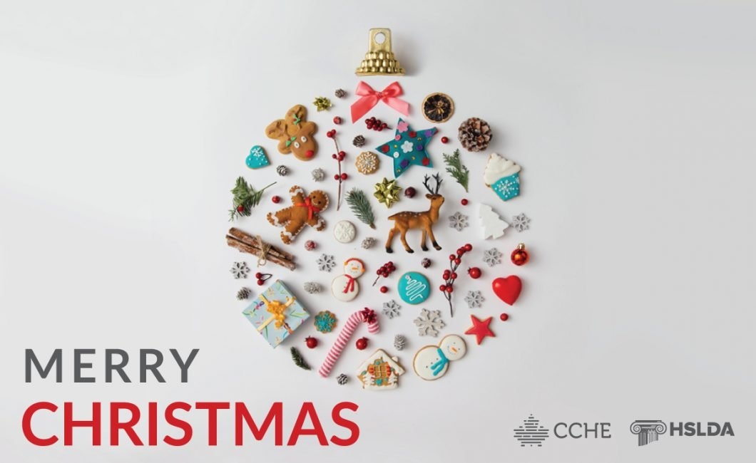 Merry Christmas from HSLDA and CCHE